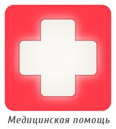 http://animau.ru/images/upload/9532692-icon--red-cross.jpg